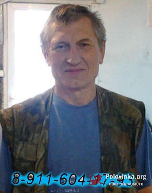 перевозная баня новгородская область